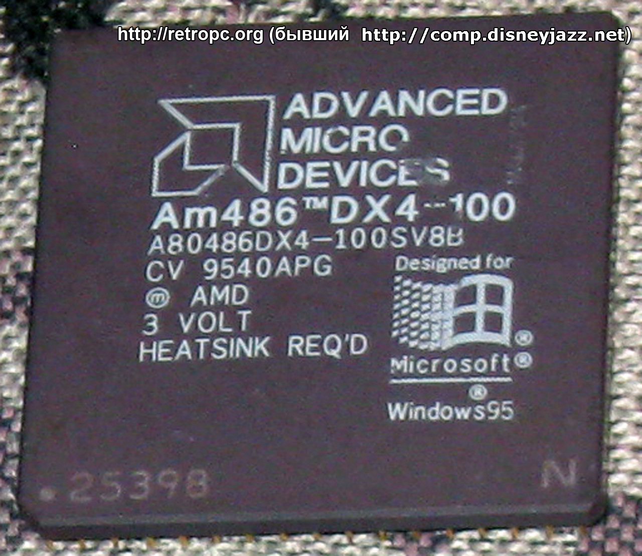 Процессор AMD AM486 DX4-100